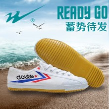 Double Star New Track and Field Shoes, Canvas, Bull Tendon Bottom Running Shoes, Men and Women Training Shoes, Sports Examination Shoes for Junior High School Entrance Examination