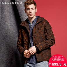 Jacket Selected 417122504 616 699.5SELECTED