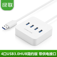 USB-хаб Green/linking cr118 USB3.0 HUB 3.0