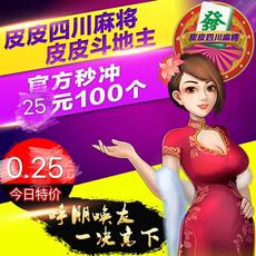 Набор для игры в Маджонг Sichuan