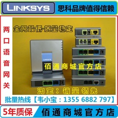 Шлюз VOIP Linksys PAP2T-NA VOIP SIP