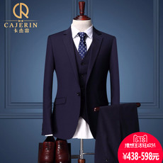 Business suit Cajerin cjr/15xf59
