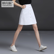 White high waist slim spring summer a-single Pack hip skirt