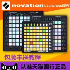 MIDI-клавиатура Novation Launchpad Mini PRO MK2