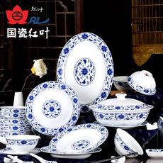 Набор фарфоровой посуды Leaves (ceramics) 68