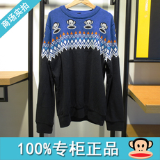Men's sweater Paul Frank pfco125637m