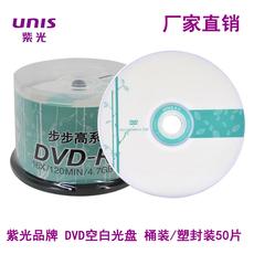 Диски CD, DVD UNIS DVD Dvd
