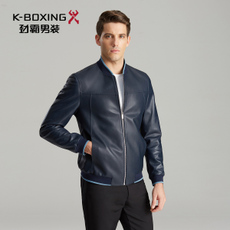 Одежда из кожи K/boxing fplv1314 2017