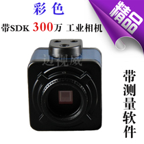 ����USB 300�f���� ֧��WIN7 ���y��ܛ�� SDK �@�R���I���C
