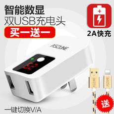 Зарядное устройство для мобильных телефонов Aszune