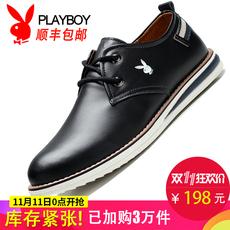 Демисезонные ботинки Playboy fy160013/01