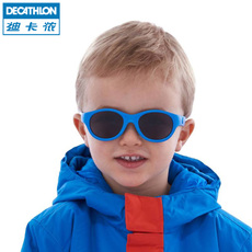 Decathlon 8382512 ORAO