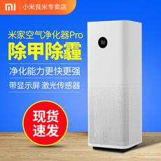 Смарт-здоровье Xiaomi Pro Pm2.5