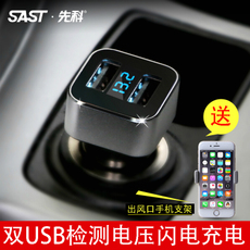 зарядка для телефона SAST USB