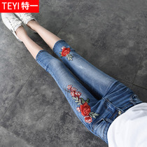 Summer student embroidered slim 7 pencil pants