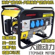 Газогенератор Constant 3kw 3000w CE