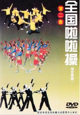 Черлидинг инвентарь 2014 (DVD+CD