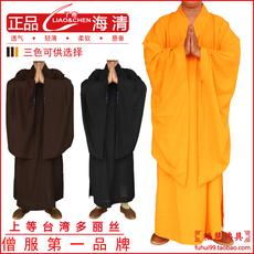 Монашеская одежда