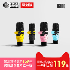 Зонт Black lemon bln5006 BlackLemon Nano