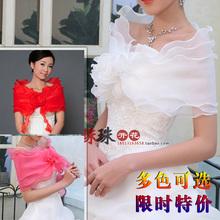Wedding dress accessories Bride thin white shawl Lace Shawl Spring and Autumn Summer style Gauze Shawl flowers Korean style