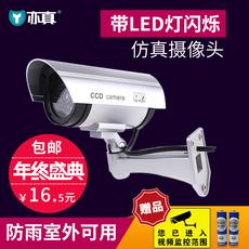Камера с моделированием процесса слежения Is