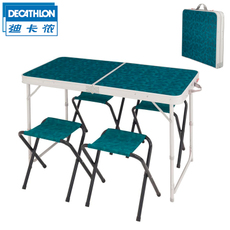 Стол для улицы Decathlon 8030285 4-6