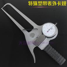 Кронциркуль Наберите суппорта суппорта 0-20-50-80-100-110*125*300mm трубки