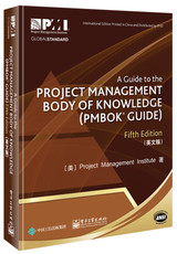 PMBOK Guide To The Project Management