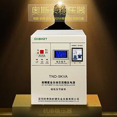 Импульсный источник питания Chshzt 5000W 220V