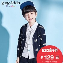 Gxg sweater kids children