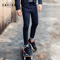 Mens slim Korean youth blue feet in autumn and winter pants