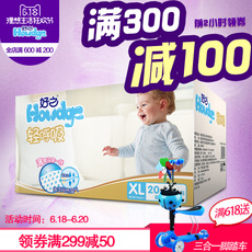 Diapers Howdge XL 80
