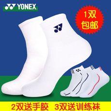 Носки спортивные Yonex 19054