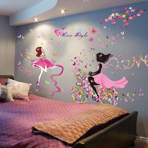 创意自粘壁纸墙纸贴画卧室温馨墙贴纸客厅房间背景墙壁墙上装饰品墙贴装饰