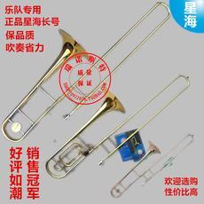 Тромбон Xinghai