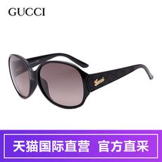 Солнцезащитные очки Gucci gg3623ks