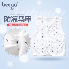 Children's vest Beega 4908