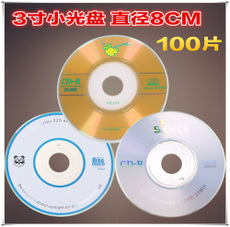 Диски CD, DVD Banana CD-R 8CM