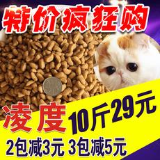 Cat food 5kg10