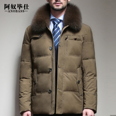 Men's down jacket Anobass aby1588