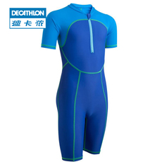 Men swimsuits Decathlon 79241 NABAIJI