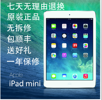 Apple/�O�� iPad mini(16G)WIFI�� ipadmini���� 4G����ƽ��2��