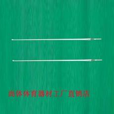 Тренировочное оружие Shanghai rose F4