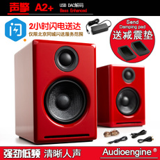 Hi-Fi акустика Q/tech Audioengine/A2+ USB HIFI