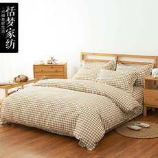 Пододеяльник Tim dream home textile TM/bt/09