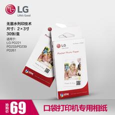 Альбом для фотографии LG PD221/233/239/261 ZINK
