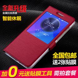 华为G7手机壳华为C199手机套麦芒3智能保护壳翻盖式皮套防摔外壳
