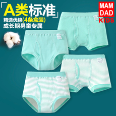 Panties Kids mam dad 60585