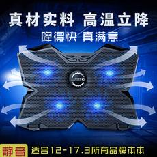 охлаждающая подставка для ноутбука Cool Cold