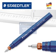 Ручка The STAEDTLER 700 STAEDTLER 0.1-1.2